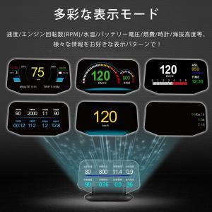 ヘッドアップディスプレイ HUD C1 OBD2+GPS 速度計 車 27の機能+48種類のフルカーデータ 大画面 二重表示防止  水温計 電圧 燃費 警告機能 6ヶ月保証 K&M|km-serv1ce|05