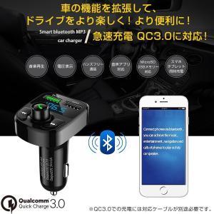 2020モデル FMトランスミッター Bluetooth 高音質 無線 ワイヤレス  QC3.0 SDカード USBメモリー対応 スマホの音楽がカーステで聴ける! 1ヶ月保証 K&M|km-serv1ce|03