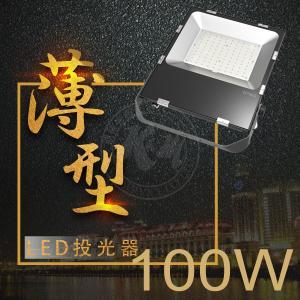 K&M 50W LED 投光器 4台セット 昼光色 LED投光器 LED投光機 AC85V〜265V対応 看板灯 集魚灯 作業灯 駐車場灯 多用途5Mコード付き  1年保証 km-serv1ce
