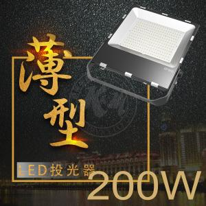 K&M 50W LED 投光器 8台セット 昼光色 LED投光器 LED投光機 AC85V〜265V対応 看板灯 集魚灯 作業灯 駐車場灯 多用途5Mコード付き  1年保証 km-serv1ce
