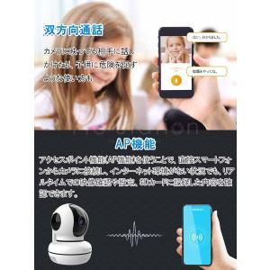 防犯カメラ C7823 100万画素 ベビー ペットカメラ ワイヤレス 屋内 無線WIFI SDカード録画 監視カメラ 新モデル Vstarcam PSE 技適マーク 1年保証 K&M|km-serv1ce|04