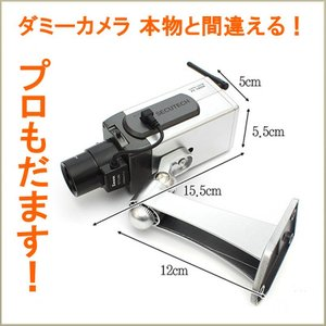 K&M 防犯 カメラ Gun1 ダミーカメラ ドーム型 丸型 防犯 ダミー 防犯カメラ 監視カメラ 威嚇 LED点灯 ダミーカメラ 防犯ダミー 本物と間違える| 1ヶ月保証|km-serv1ce|02