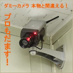 K&M 防犯 カメラ Gun1 ダミーカメラ ドーム型 丸型 防犯 ダミー 防犯カメラ 監視カメラ 威嚇 LED点灯 ダミーカメラ 防犯ダミー 本物と間違える| 1ヶ月保証|km-serv1ce|03