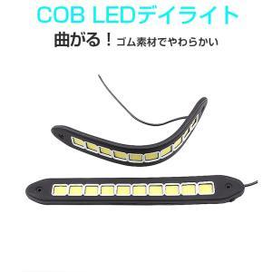 LEDデイライト ディライト COB LED面発光汎用プレート型スポットライト DRL(昼間点灯) ホワイト白 ブルー青 12V 17cm 2個入り メール便 1ヶ月保証 K&M|km-serv1ce