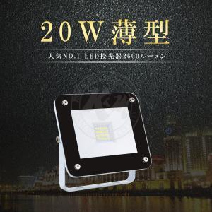 K&M 100W LED 投光器 昼光色 LED投光器 LED投光機 AC85V〜265V対応 看板灯 集魚灯 作業灯 駐車場灯 多用途5Mコード付き  1年保証 km-serv1ce