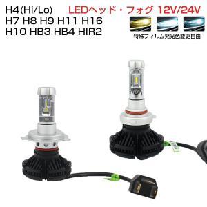 K&M LEDヘッドライト 1個入り PHILIPS LUMILEDS LEDチップ 6000LM H4 HI/LO H7 H8 H9 H10 H11 H16 HB3 HB4 バイク 車 対応 12V 24V| 1年保証|km-serv1ce