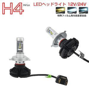 TOYOTA アクア H23.12〜 NHP10 - ヘッドライト ロービーム H11 2個入り PHILIPS LED H11 DIY色温度交換シート付 1年保証 K&M|km-serv1ce