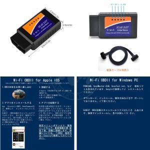 ELM327 WiFi OBD2汎用スキャンツール V1.5 iPhone iPad Android PC対応 カー情報診断ツール OBDII 送料無料 1ヶ月保証 K&M|km-serv1ce|06