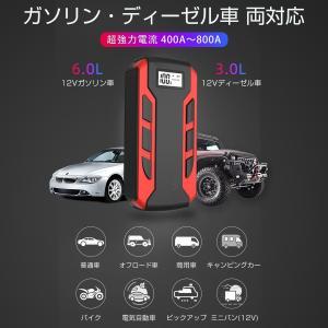 ジャンプスターター 12V車用エンジンスターター 12000mAh 車のバッテリー上がり対策 ガソリン車・ディーゼル車対応 LED緊急ライト搭載 PSE 6ヶ月保証 K&M|km-serv1ce|03