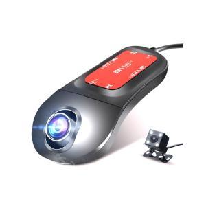 ドライブレコーダー 1080P FHD (フロント・リアセット)