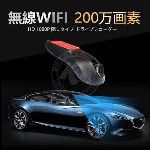 ドライブレコーダー あおり運転対策 1080P FHD (フロント,リアセット) 隠しタイプ 無線Wi-Fi 駐車監視 Gセンサー リアルタイム映像 200万画素 6ヶ月保証 K&M|km-serv1ce|02