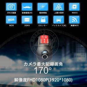 ドライブレコーダー あおり運転対策 1080P FHD (フロント,リアセット) 隠しタイプ 無線Wi-Fi 駐車監視 Gセンサー リアルタイム映像 200万画素 6ヶ月保証 K&M|km-serv1ce|03