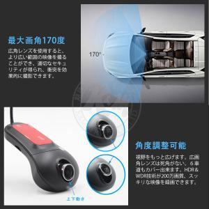 ドライブレコーダー あおり運転対策 1080P FHD (フロント,リアセット) 隠しタイプ 無線Wi-Fi 駐車監視 Gセンサー リアルタイム映像 200万画素 6ヶ月保証 K&M|km-serv1ce|04