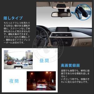 ドライブレコーダー あおり運転対策 1080P FHD (フロント,リアセット) 隠しタイプ 無線Wi-Fi 駐車監視 Gセンサー リアルタイム映像 200万画素 6ヶ月保証 K&M|km-serv1ce|05