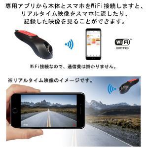 ドライブレコーダー あおり運転対策 1080P FHD (フロント,リアセット) 隠しタイプ 無線Wi-Fi 駐車監視 Gセンサー リアルタイム映像 200万画素 6ヶ月保証 K&M|km-serv1ce|08