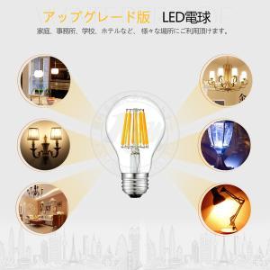 LED電球 フィラメント 10W 100W相当 電球色 昼白色 E26口金 A60 レトロエジソン クリアガラス 調光器 ホタルスイッチ非対応 PSE 3ヶ月保証 K&M|km-serv1ce|02