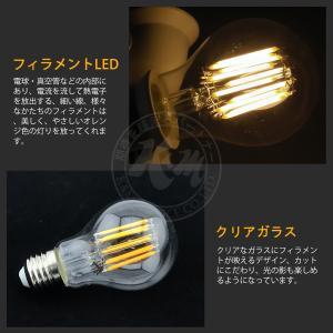 LED電球 フィラメント 10W 100W相当 電球色 昼白色 E26口金 A60 レトロエジソン クリアガラス 調光器 ホタルスイッチ非対応 PSE 3ヶ月保証 K&M|km-serv1ce|03