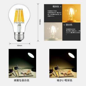 LED電球 フィラメント 10W 100W相当 電球色 昼白色 E26口金 A60 レトロエジソン クリアガラス 調光器 ホタルスイッチ非対応 PSE 3ヶ月保証 K&M|km-serv1ce|06
