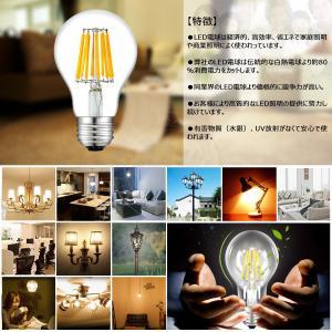 LED電球 フィラメント 10W 100W相当 電球色 昼白色 E26口金 A60 レトロエジソン クリアガラス 調光器 ホタルスイッチ非対応 PSE 3ヶ月保証 K&M|km-serv1ce|07