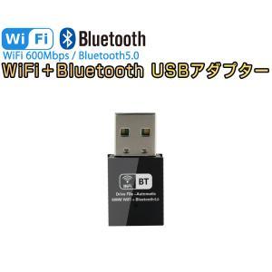 2020最新モデル wifi usb 無線lan 子機 親機 アダプター デュアルバンド 2.4GHz 150Mbps/5GHz 433Mbps ブルートゥース 4.2 Windows対応 1ヶ月保証 K&M|km-serv1ce