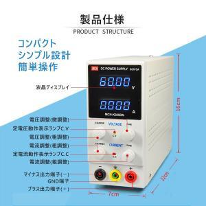 直流安定化電源 30V 10A 直流電源 10mV 1mA 微調整対応モデル スイッチング式 自動温度制御冷却ファン 直流電源装置 0-30V 0-10A PSE 6ヶ月保証 K&M km-serv1ce 02