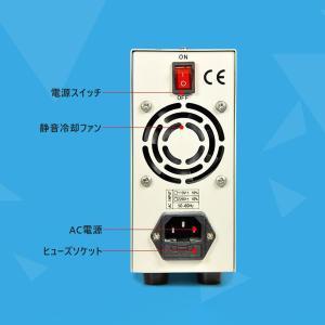 直流安定化電源 30V 10A 直流電源 10mV 1mA 微調整対応モデル スイッチング式 自動温度制御冷却ファン 直流電源装置 0-30V 0-10A PSE 6ヶ月保証 K&M km-serv1ce 03