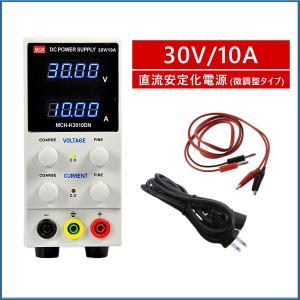 直流安定化電源 30V 10A 直流電源 10mV 1mA 微調整対応モデル スイッチング式 自動温度制御冷却ファン 直流電源装置 0-30V 0-10A PSE 6ヶ月保証 K&M km-serv1ce 05