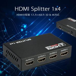 HDMI分配器 1入力4出力 スプリッター 4K 2K FHD 3D映像対応 電源アダプター TV PC 任天堂スイッチ Fire TV Stick等に対応 1ヶ月保証 K&M|km-serv1ce|09