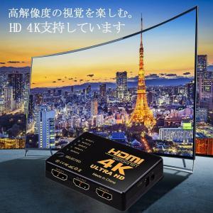 HDMI切替器 5入力1出力 セレクター 4K 2K FHD 3D映像対応 USB給電ケーブル TV PC PS4 任天堂スイッチ Fire TV Stick等に対応 1ヶ月保証 K&M|km-serv1ce|03