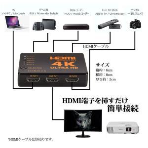 HDMI切替器 5入力1出力 セレクター 4K 2K FHD 3D映像対応 USB給電ケーブル TV PC PS4 任天堂スイッチ Fire TV Stick等に対応 1ヶ月保証 K&M|km-serv1ce|04