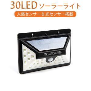 LED ソーラーライト 36LED 屋外 明るい センサーライト