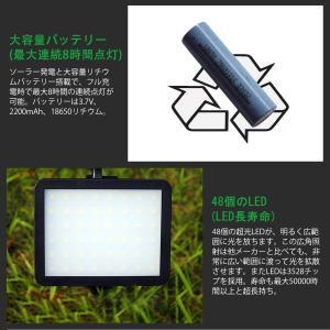 LEDソーラーライト 挿し込み・壁付け 屋外 光センサー 昼光色6000K/電球色3000K 約200LM 防水 ガーデンライト スポットライト 電源不要 3ヶ月保証 K&M|km-serv1ce|04