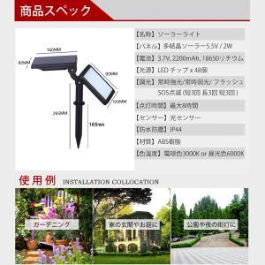 LEDソーラーライト 挿し込み・壁付け 屋外 光センサー 昼光色6000K/電球色3000K 約200LM 防水 ガーデンライト スポットライト 電源不要 3ヶ月保証 K&M|km-serv1ce|06