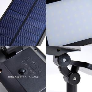 LEDソーラーライト 挿し込み・壁付け 屋外 光センサー 昼光色6000K/電球色3000K 約200LM 防水 ガーデンライト スポットライト 電源不要 3ヶ月保証 K&M|km-serv1ce|07