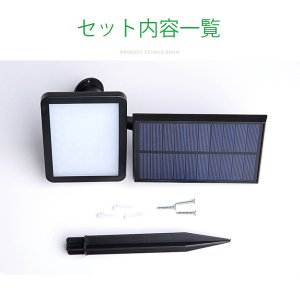 LEDソーラーライト 挿し込み・壁付け 屋外 光センサー 昼光色6000K/電球色3000K 約200LM 防水 ガーデンライト スポットライト 電源不要 3ヶ月保証 K&M|km-serv1ce|08