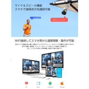 防犯カメラ C63S ペットカメラ 2K 1080p 200万画素  魚眼レンズ  無線 WIFI SDカード録画 監視 ネットワーク IP WEB Vstarcam PSE 技適 6ヶ月保証 K&M|km-serv1ce|07