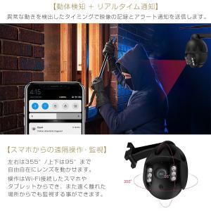 防犯カメラ 200万画素 C17S SDカード64GBセット商品 屋外 屋内 無線WIFI SDカード録画 監視 ネットワーク IP WEB カメラ Vstarcam PSE 技適 1年保証 K&M|km-serv1ce|06