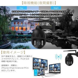 防犯カメラ 200万画素 C17S SDカード64GBセット商品 屋外 屋内 無線WIFI SDカード録画 監視 ネットワーク IP WEB カメラ Vstarcam PSE 技適 1年保証 K&M|km-serv1ce|07