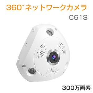 防犯カメラ C61S Vstarcam 300万画素 魚眼レンズ 360度