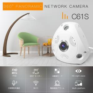 防犯カメラ 300万画素 C61S 魚眼レンズ 360度 ペット ベビー 屋内 無線WIFI SDカード録画 監視 ネットワーク IP WEB カメラ Vstarcam PSE 1年保証 K&M|km-serv1ce|02