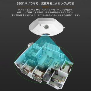 防犯カメラ 300万画素 C61S 魚眼レンズ 360度 ペット ベビー 屋内 無線WIFI SDカード録画 監視 ネットワーク IP WEB カメラ Vstarcam PSE 1年保証 K&M|km-serv1ce|04