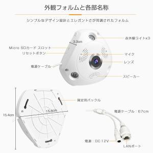 防犯カメラ 300万画素 C61S 魚眼レンズ 360度 ペット ベビー 屋内 無線WIFI SDカード録画 監視 ネットワーク IP WEB カメラ Vstarcam PSE 1年保証 K&M|km-serv1ce|07