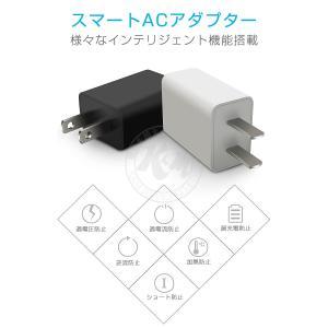 USB充電器 ACアダプター 2A 急速充電 スマホ充電器 USB電源アダプター 白 黒 携帯 iPhone Android Galaxy Xperia ゲーム機 防犯カメラ 1ヶ月保証 K&M|km-serv1ce|02