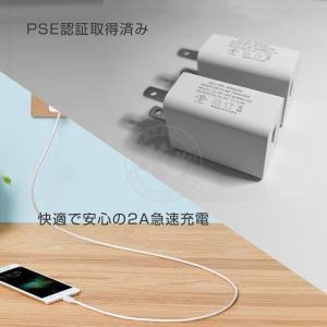 USB充電器 ACアダプター 2A 急速充電 スマホ充電器 USB電源アダプター 白 黒 携帯 iPhone Android Galaxy Xperia ゲーム機 防犯カメラ 1ヶ月保証 K&M|km-serv1ce|05