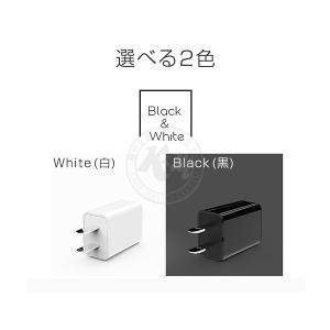 USB充電器 ACアダプター 2A 急速充電 スマホ充電器 USB電源アダプター 白 黒 携帯 iPhone Android Galaxy Xperia ゲーム機 防犯カメラ 1ヶ月保証 K&M|km-serv1ce|06