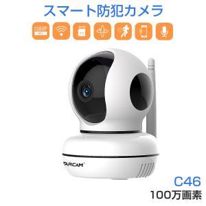 防犯カメラ C46 100万画素 ベビーカメラ 屋内用 無線WIFI