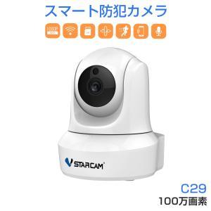 防犯カメラ C29 100万画素 ベビーカメラ 屋内用 無線WIFI SDカード録画 監視 ネットワーク IP WEB カメラ Vstarcam PSE 技適 1年保証 K&M|km-serv1ce