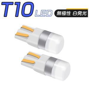 HONDA CR-X デルソル H4.3〜H10.12 EG1・2,EJ4 ナンバー灯[T13] L...
