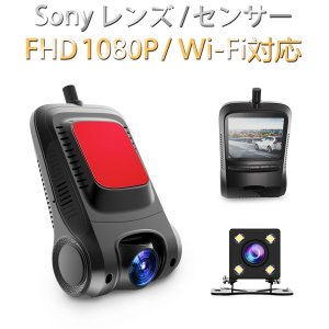 MITSUBISHI ストラーダ ドライブレコーダー バックカメラセット SDカード32GB同梱 あ...