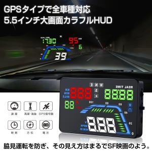HUD ヘッドアップディスプレイ Q7 GPS 5.5インチ 大画面 カラフル 日本語説明書 車載 12V全車対応 フロントガラス 宅配便送料無料 6ヶ月保証 K&M|km-serv1ce|02